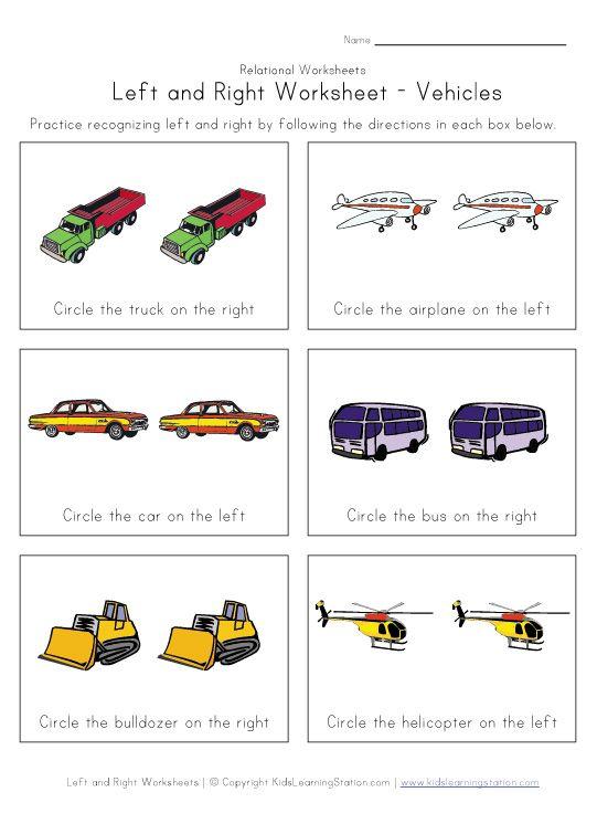 left right worksheet vehicles printable free worksheets homeschool pinterest worksheets. Black Bedroom Furniture Sets. Home Design Ideas