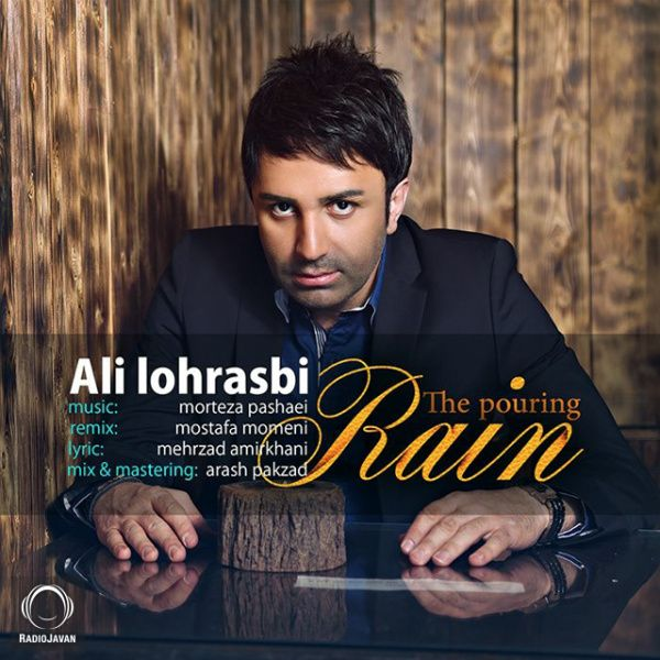 Listen and download 'Shor Shore Baroon (New Version)' by Ali