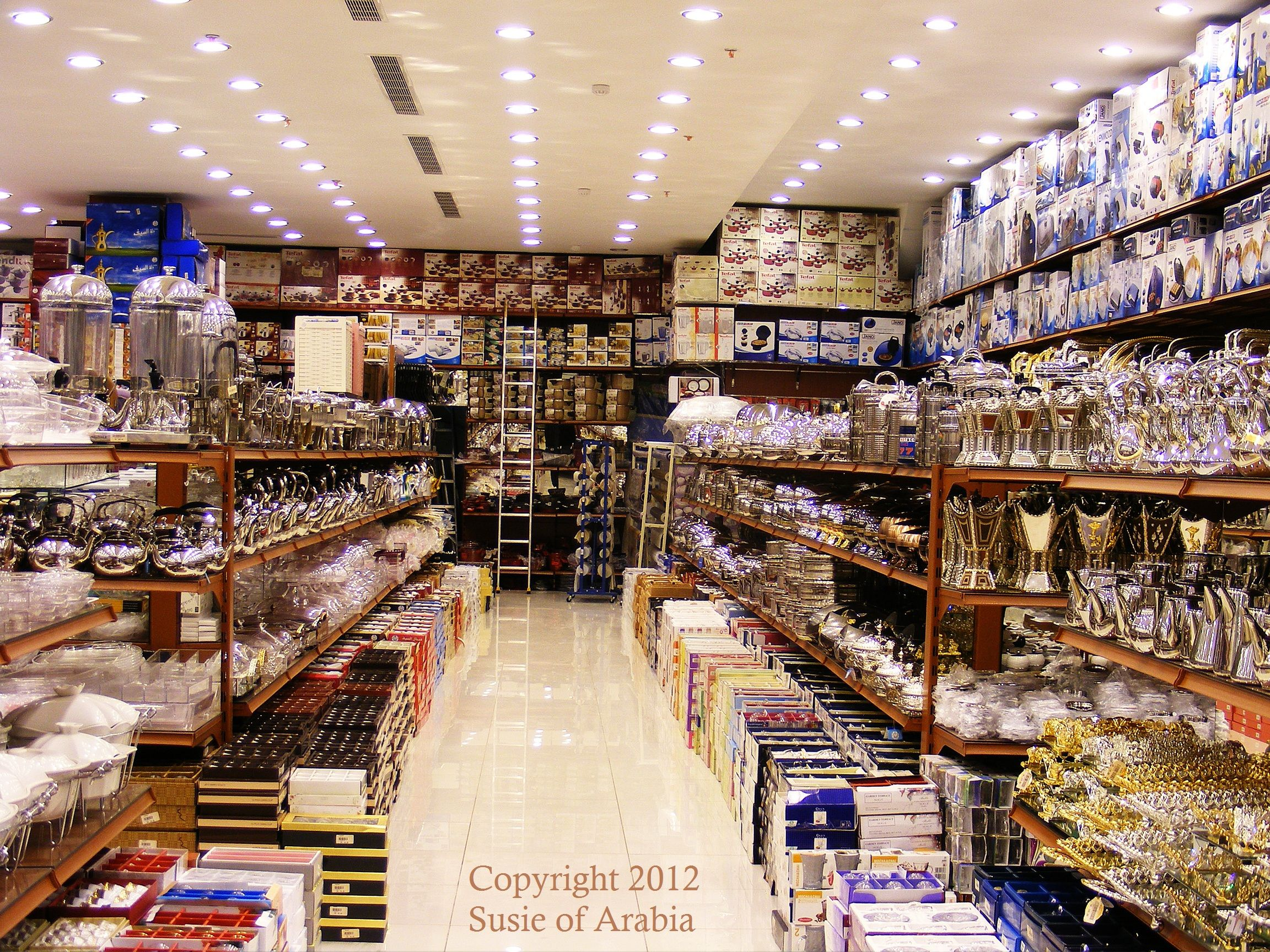 there are many home decor shops like this one in jeddah, with a