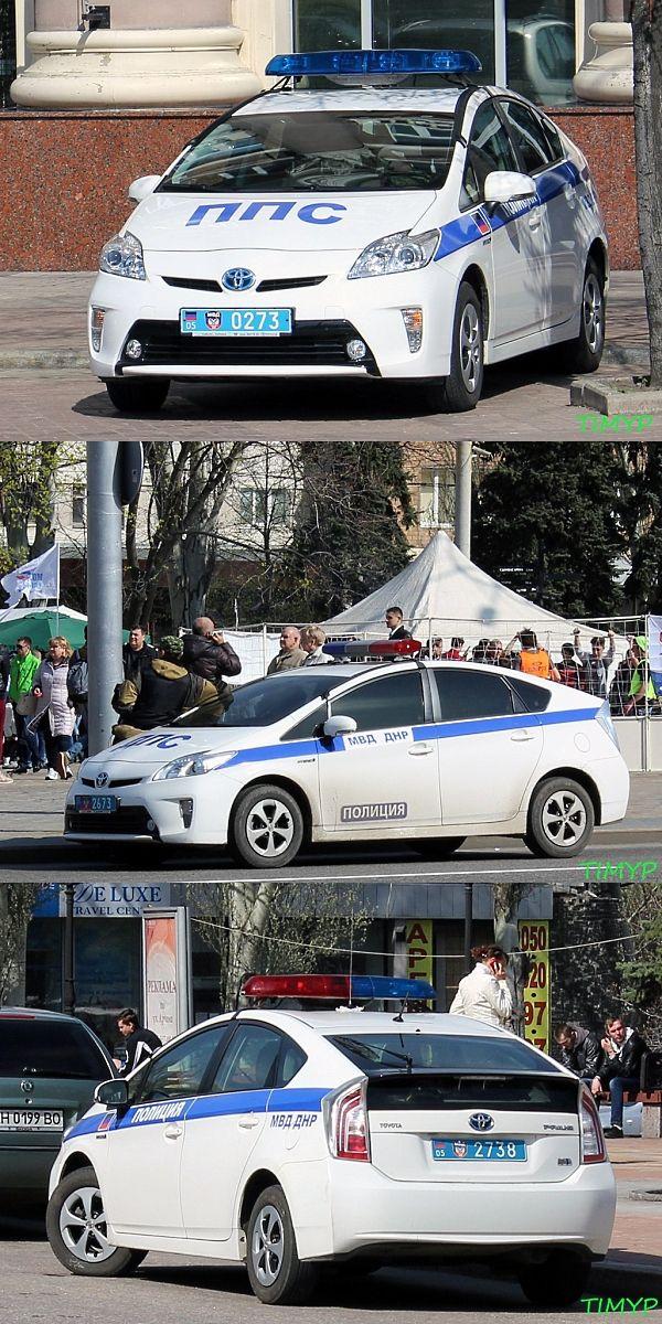 """Донецк Луганск автомобили """"отжатые"""" у МВД Украины"""
