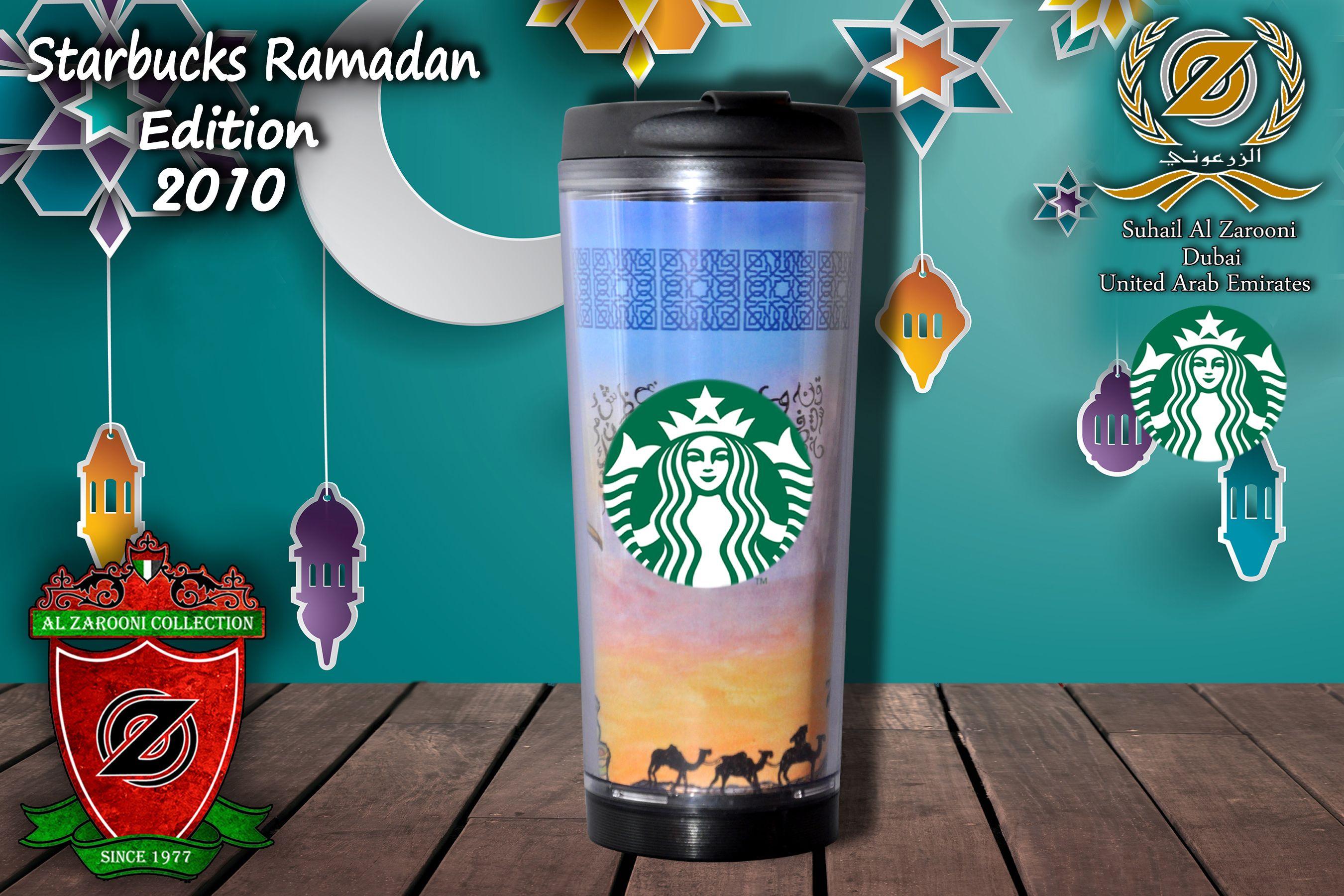 Starbucks Corporation American Coffee Company