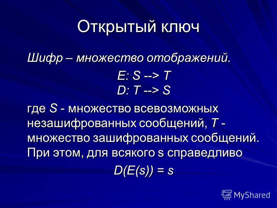 Рабочая программа по русскому языку скачать бесплатно