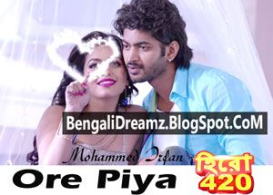 Ore Piya Hero 420 Mp3 Song Download Mp3 Song Download Mp3 Song Songs