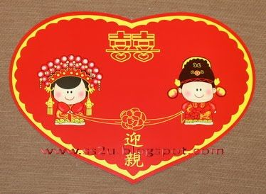Chinese Cartoon Bride Google Search