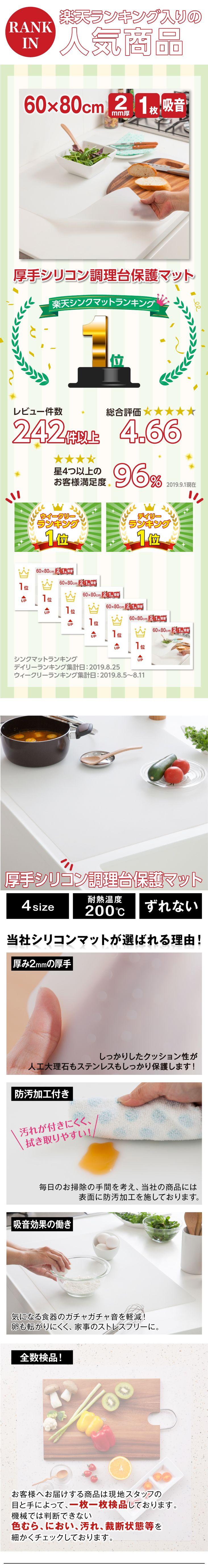 楽天市場 キッチン シリコン調理台保護マット 80x60cm アール 厚手