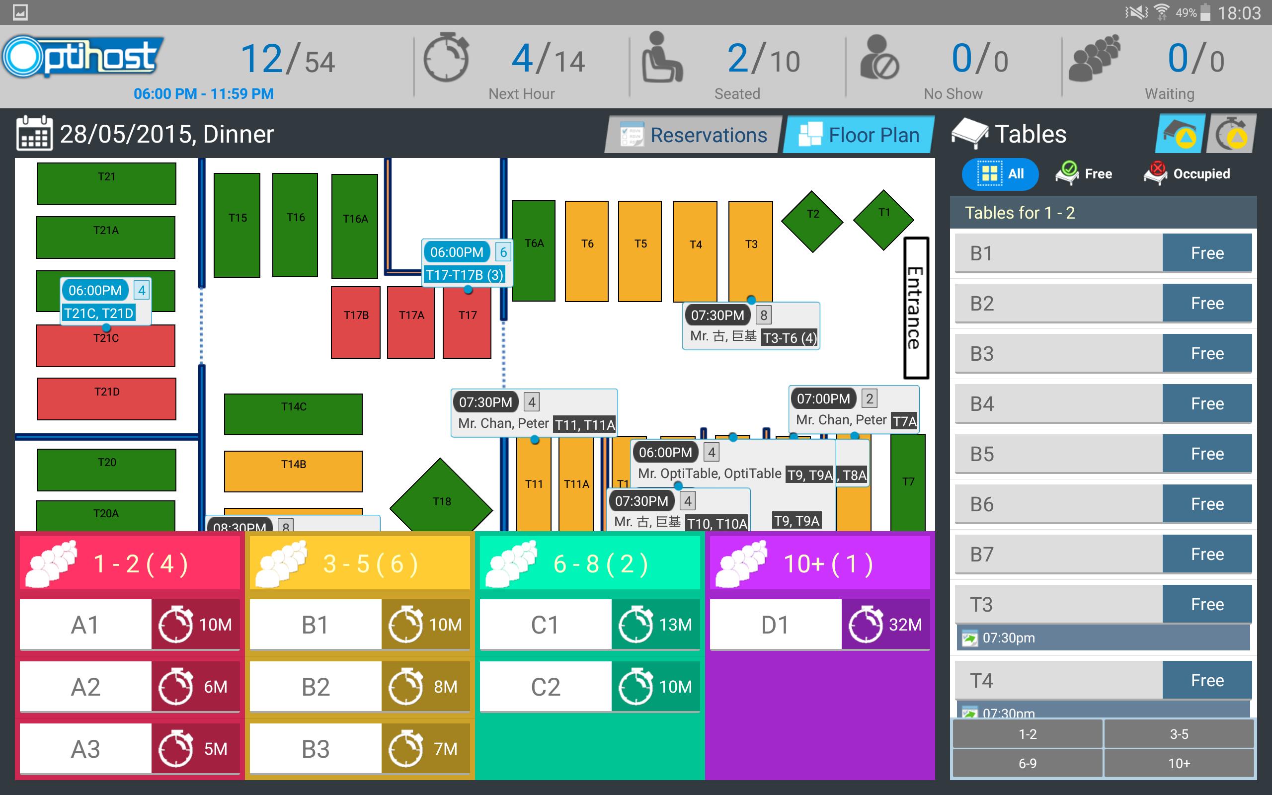 OptiHost - Floor Plan Mode