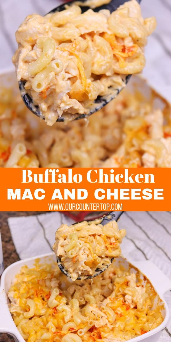 This buffalo chicken mac and cheese is so quick and easy! It's a dinner recipe that will satisfy the entire family. #macandcheese #dinnerrecipe #easyrecipe #food