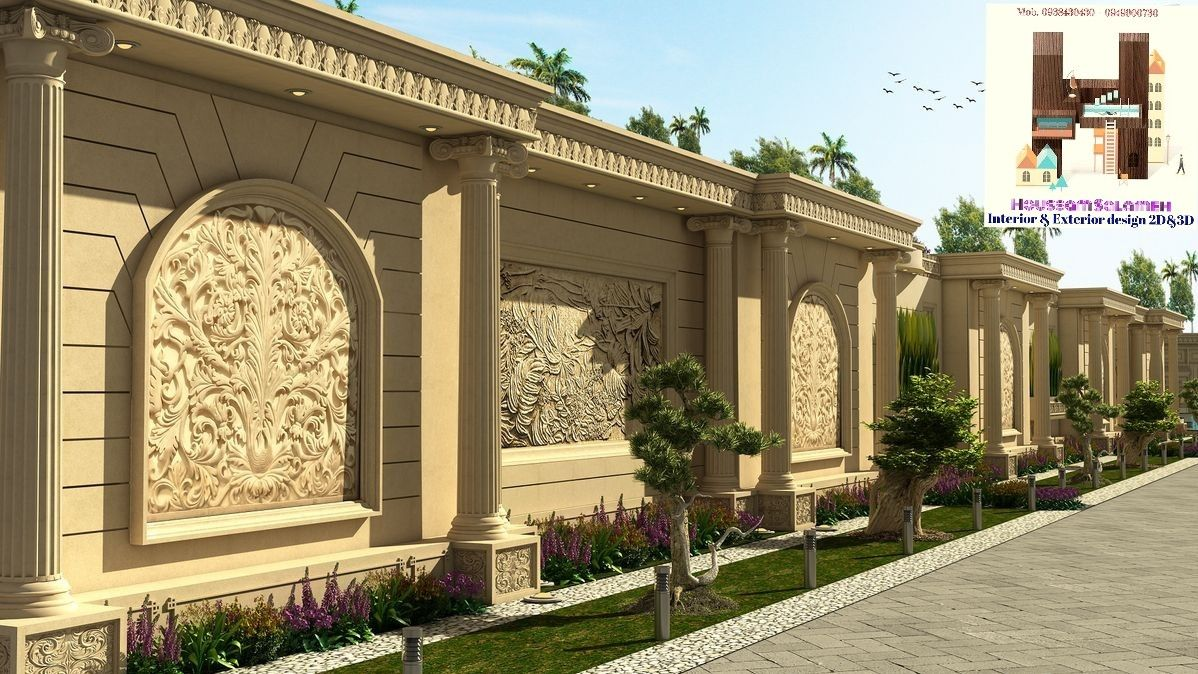 Pin By حسام سلامة On Decor House Wall Design Compound Wall Design Exterior Wall Design
