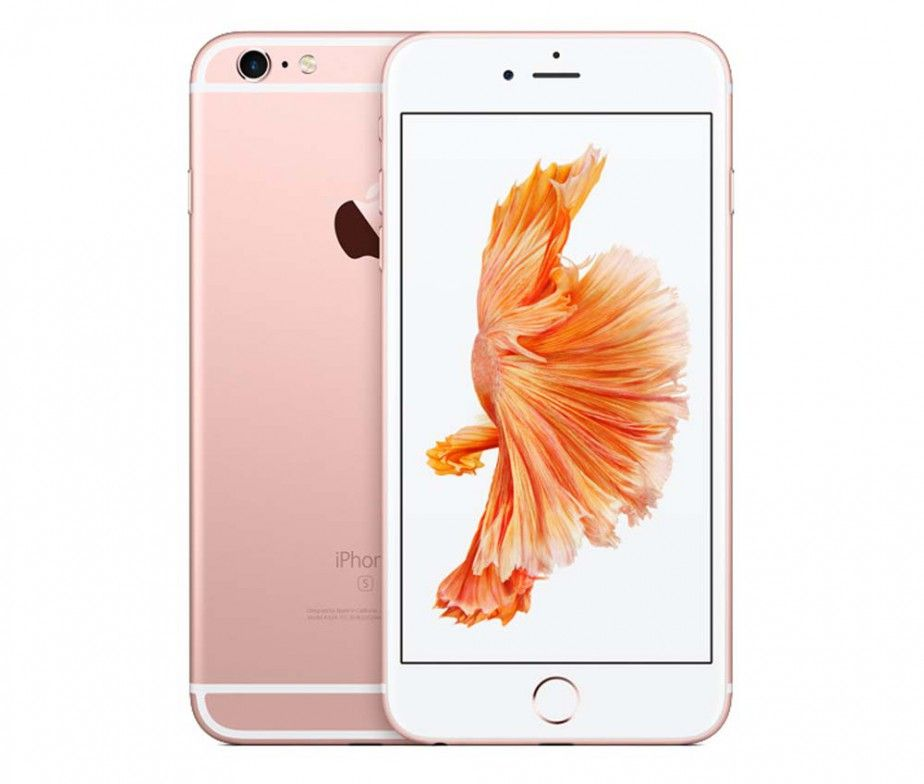 iPhone-6s-iPhone-6s-Rose-Gold-oro