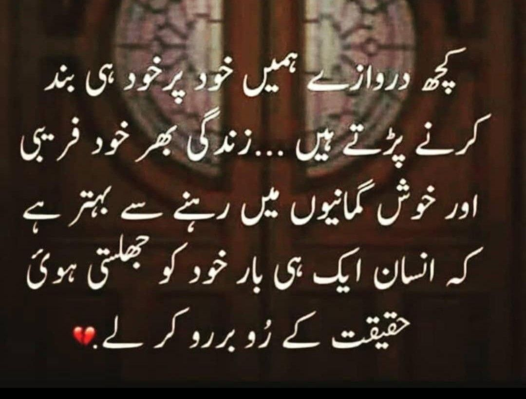 Pin on urdu Lovers