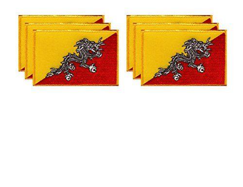 Iron on Bhutan Patch