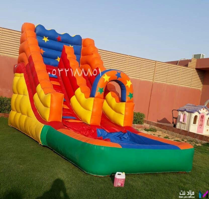 الحربي للألعاب الهوائية بأسعار مناسبه للتواصل الرياض 0532188851 Outdoor Bed Outdoor Decor Outdoor