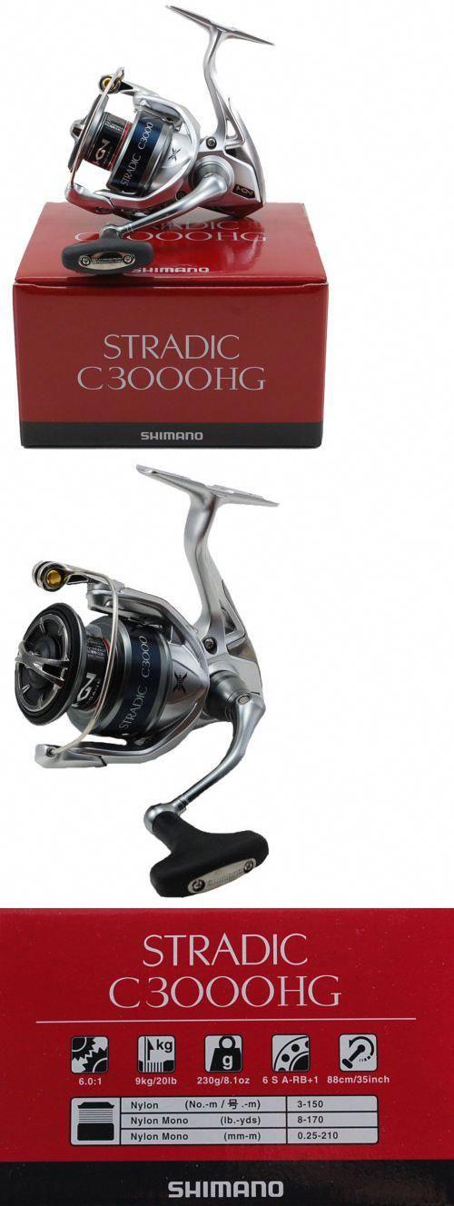 Shimano Stradic C3000HG ST-C3000HGFK Spinning Fishing Reel With Front Drag