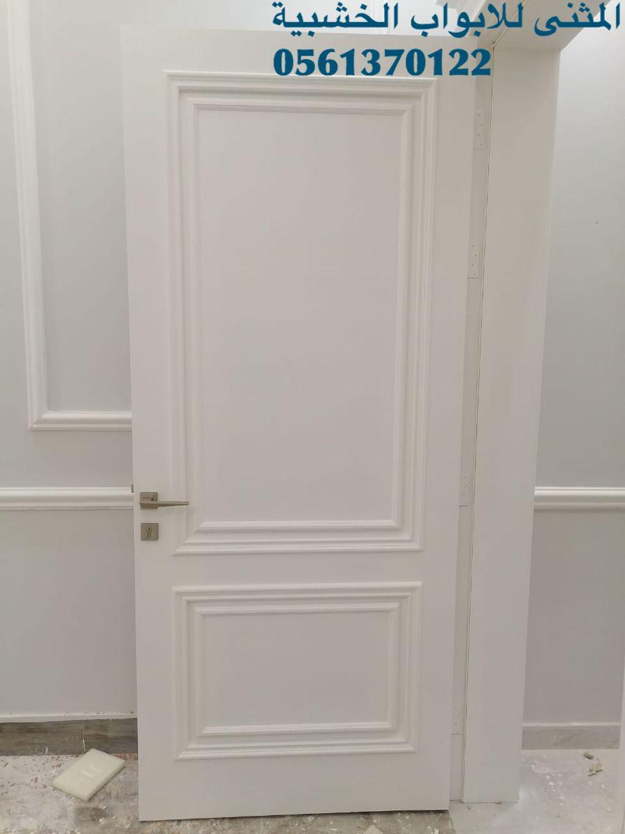 المثنى للابواب الخشبية 0561370122 ابواب خشب Furniture Home Decor Decor