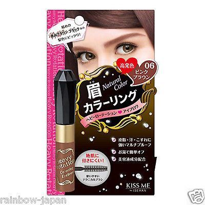 Isehan Kiss Me Heavy Rotation Coloring Eyebrow 06 Pink Brown Makeup From JAPAN