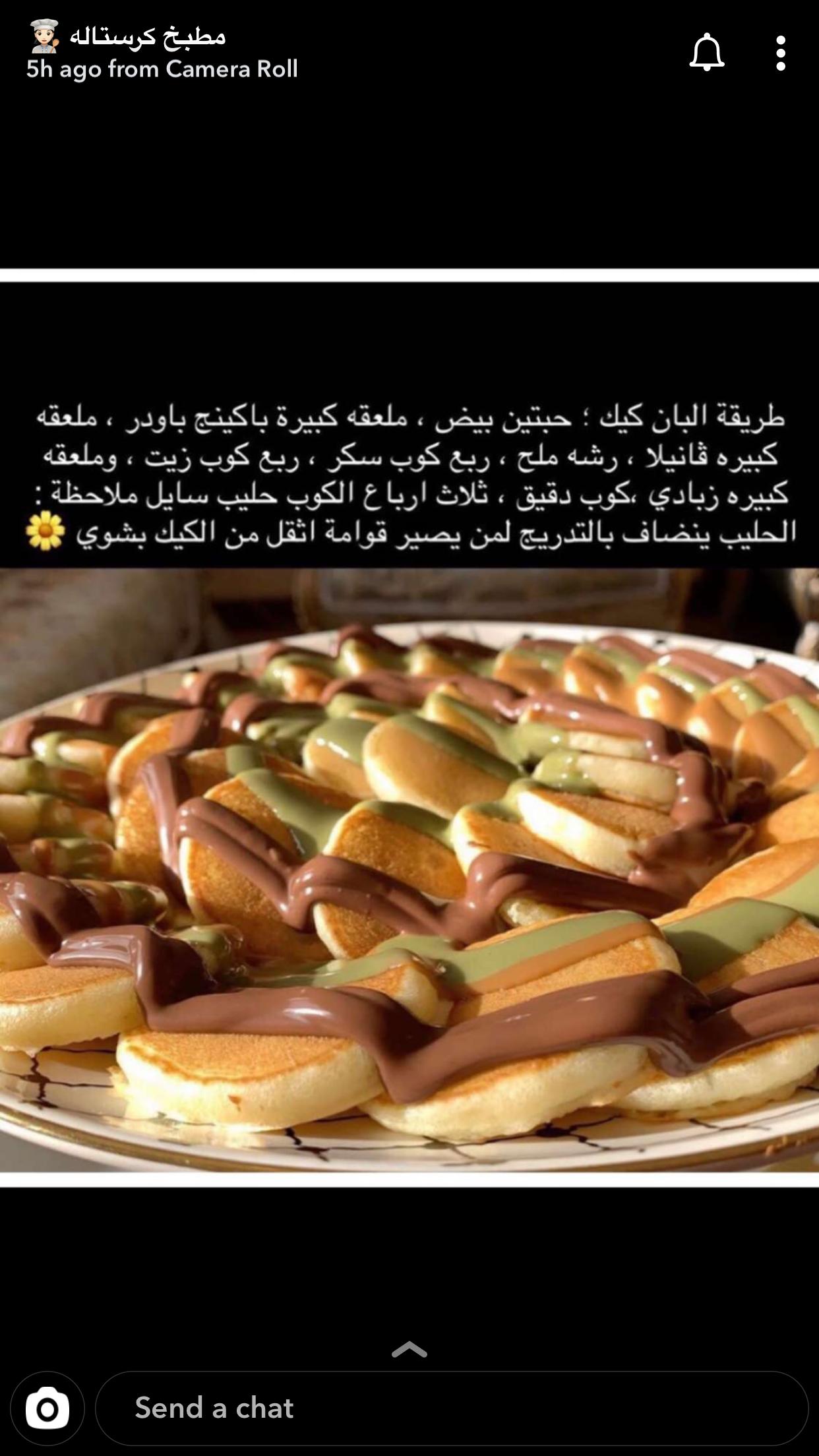 Pin By اسيل On الخبز Yummy Food Dessert Helthy Food Save Food