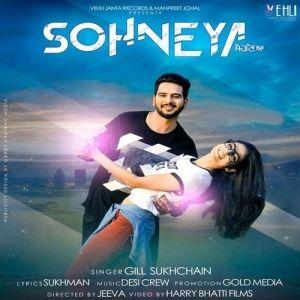 Download Sohneya Gill Sukhchain Song 48 Kbps 1 88 Mb 64 Kbps 2 34