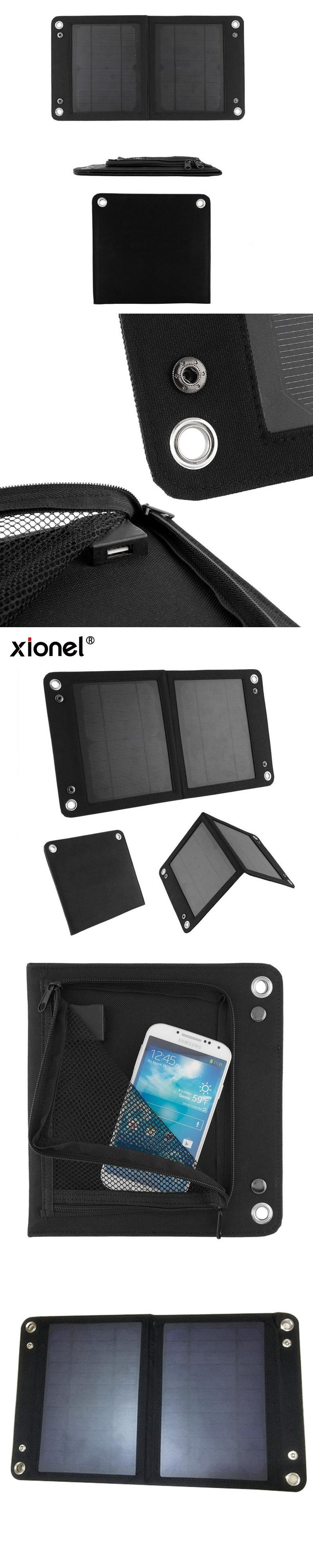 2017 hot sale xionel 7w solar charger waterproof foldable