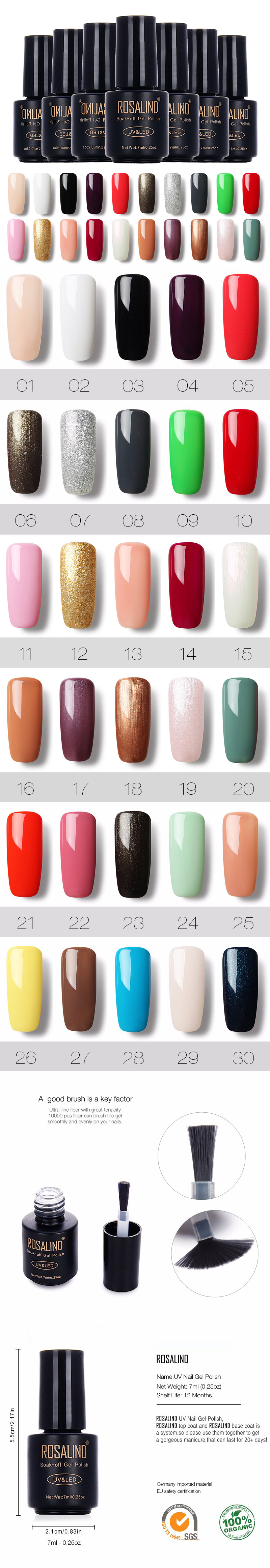 ROSALIND Nail Gel 7ml Nail Polish Gel Pure Colors DIY Nail