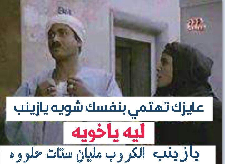 صور تحشيش تصميم محمد العراقي Incoming Call Screenshot Incoming Call