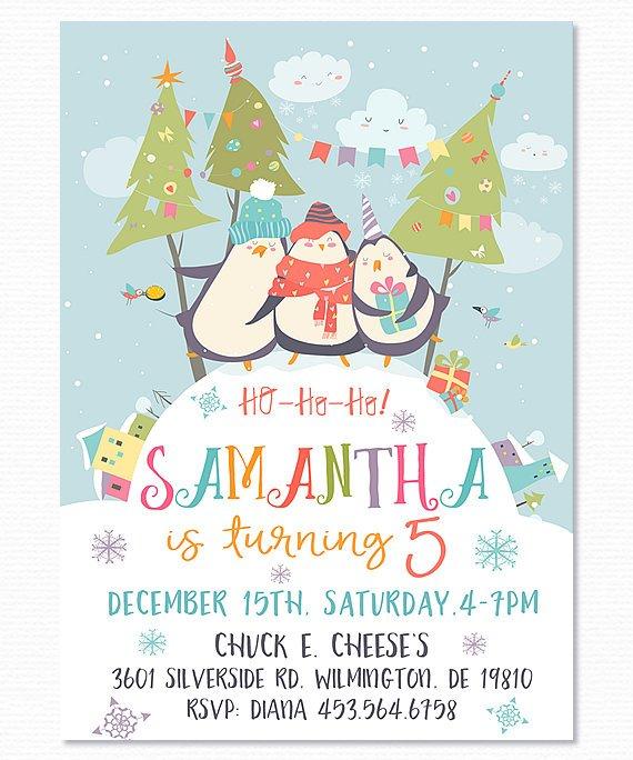 Christmas Birthday Invitation, Christmas Party Invite, Winter