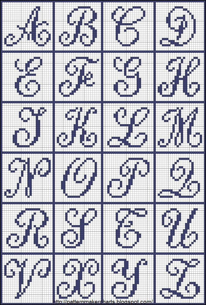 Filet Crochet Alphabet Its A String Thing Filet Crochet