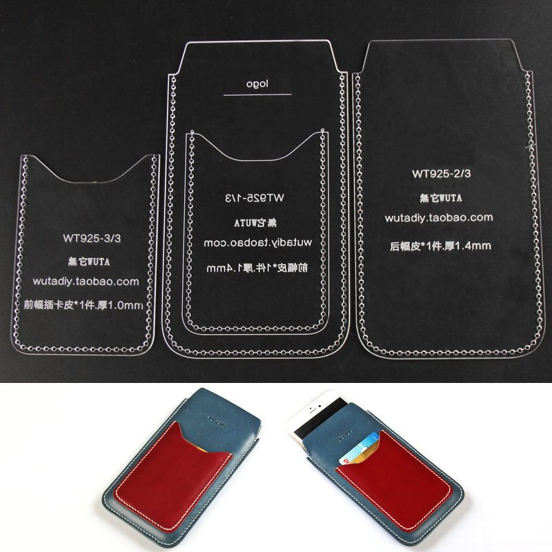 Phone Case Card Holder Acrylic Template Leather Craft Pattern F ...