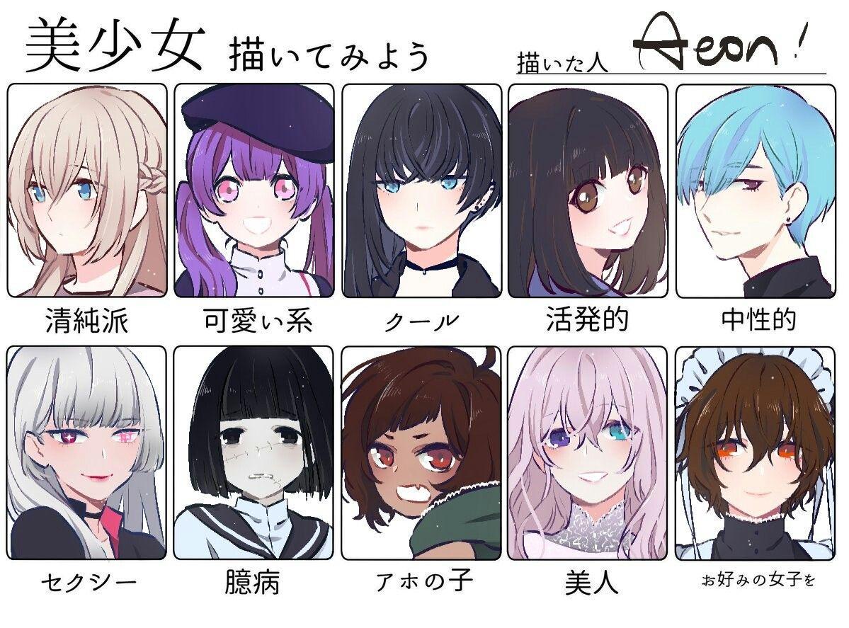 Let S Draw おしゃれまとめの人気アイデア Pinterest Rindou 表情 イラスト イラスト キャラクターデザイン