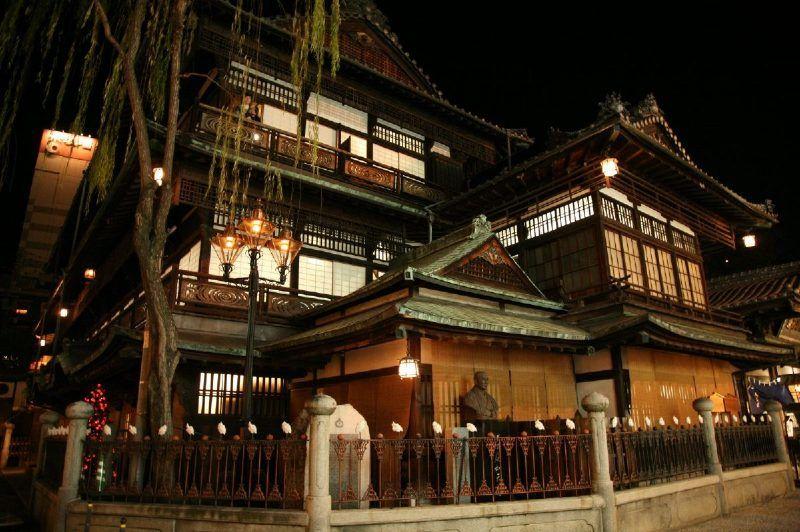 dogo onsen #ehime #japan