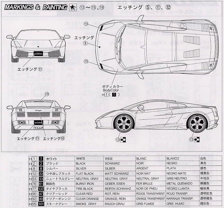 Tutorials3d blueprints lamborghini gallardo stuff to buy cars malvernweather Images