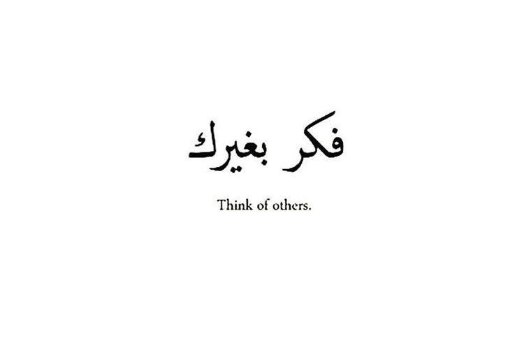 Картинки любовь на арабском