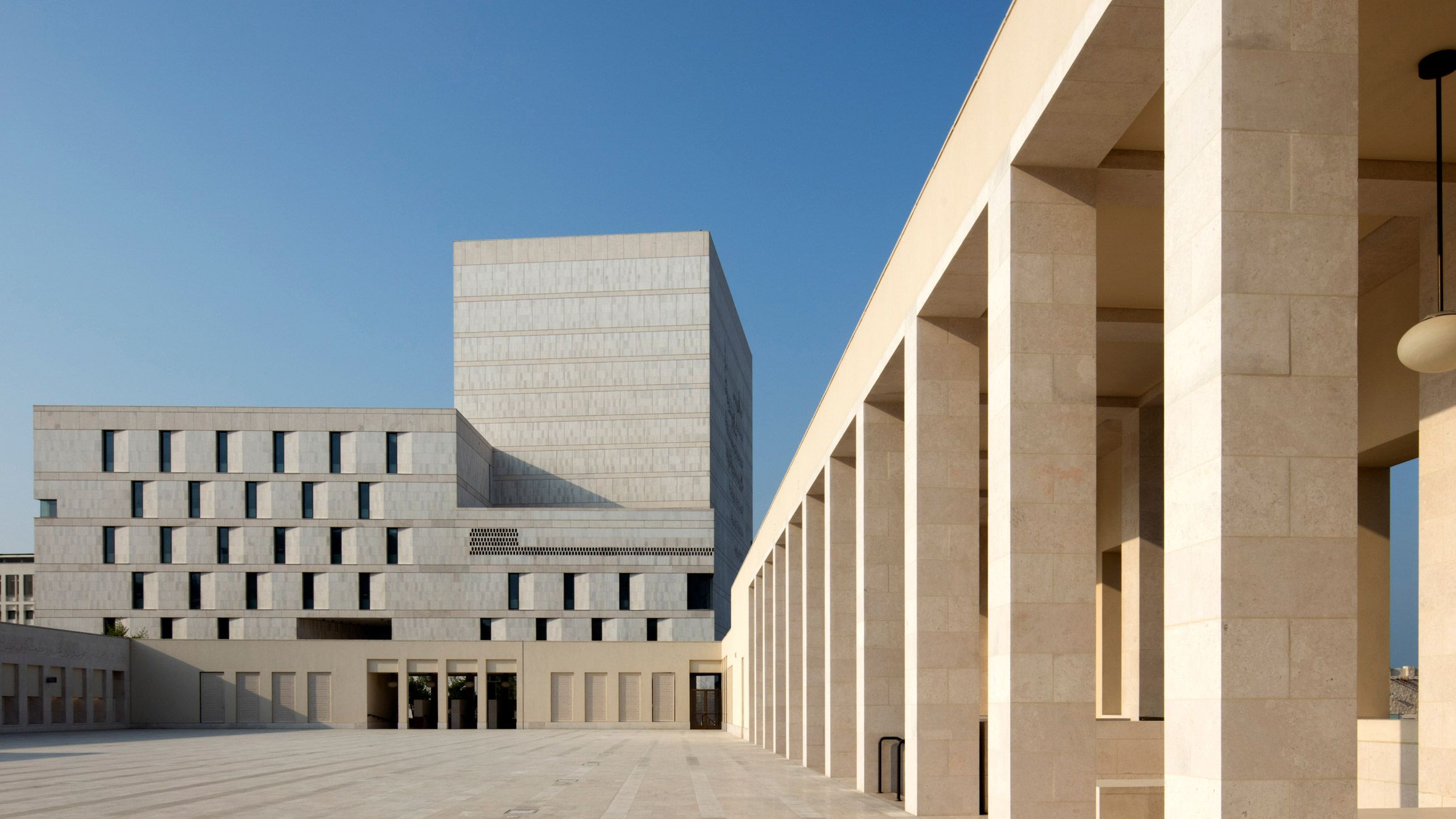 Qatar National Archive by Allies and Morrison   Architecture