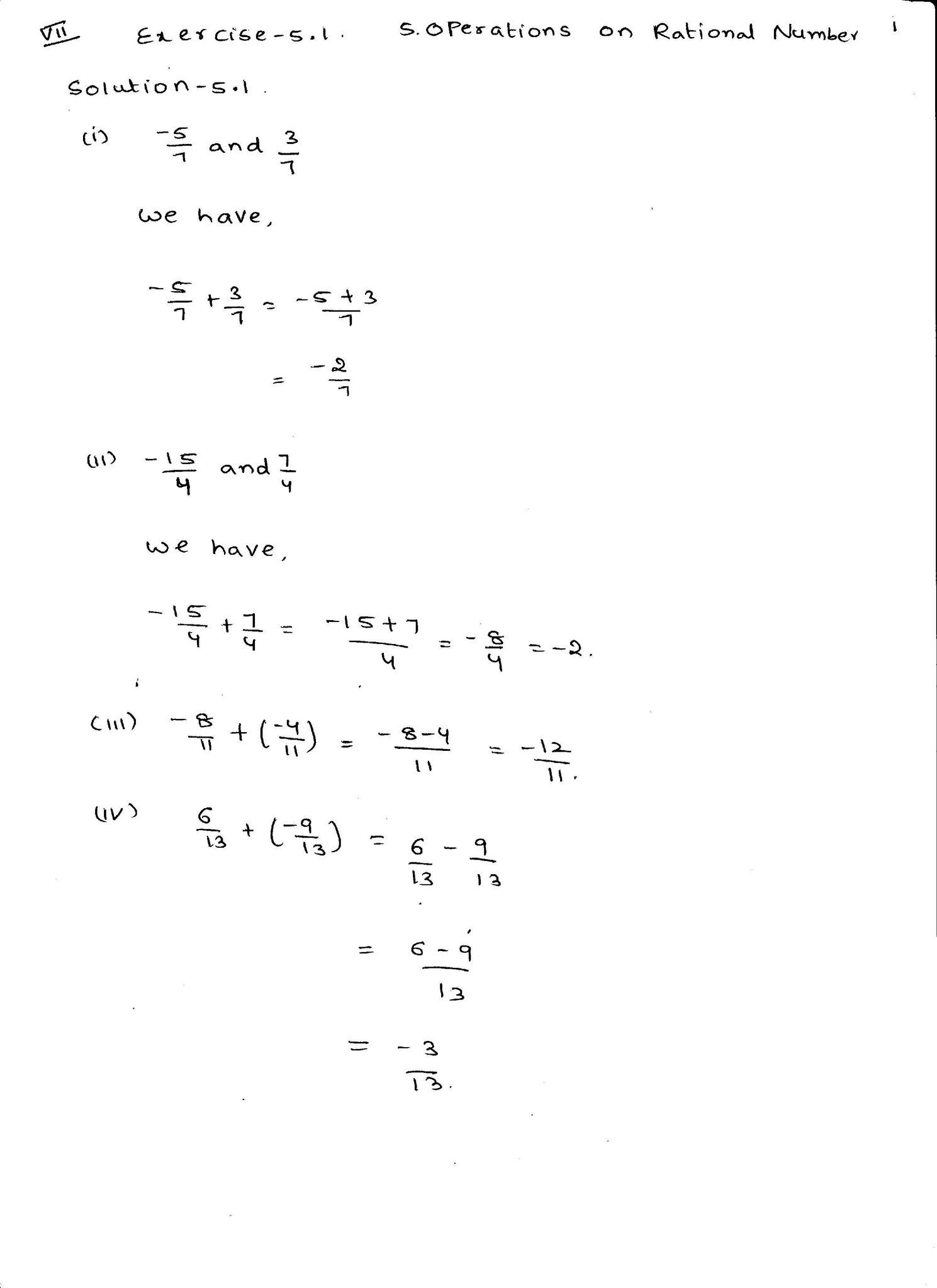 medium resolution of RD Sharma Solutions Maths Class 7 Chapter 5 Operations on Rational Numbers    Rational numbers