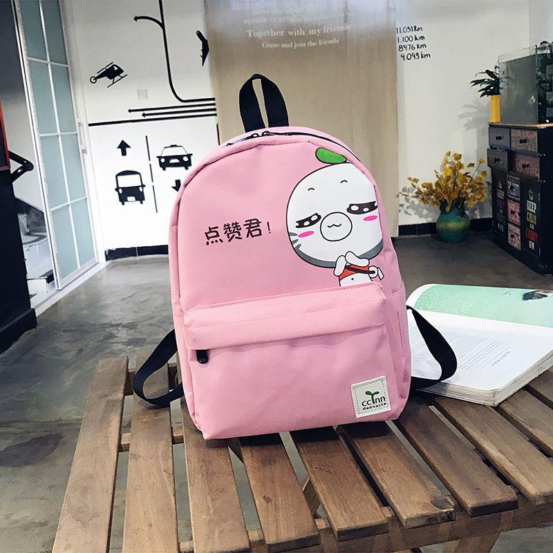Fashion High school girls bags Solid senior high cheap school Bags for Girls Simple backpack for teenage Cute School Rucksack
