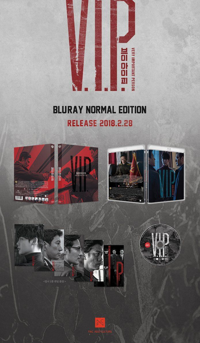 2017 #LeeJongSuk Movie #VIP 🔥 ️😍👏🎬🎥🔫😈 ️[2018.02.20 ...