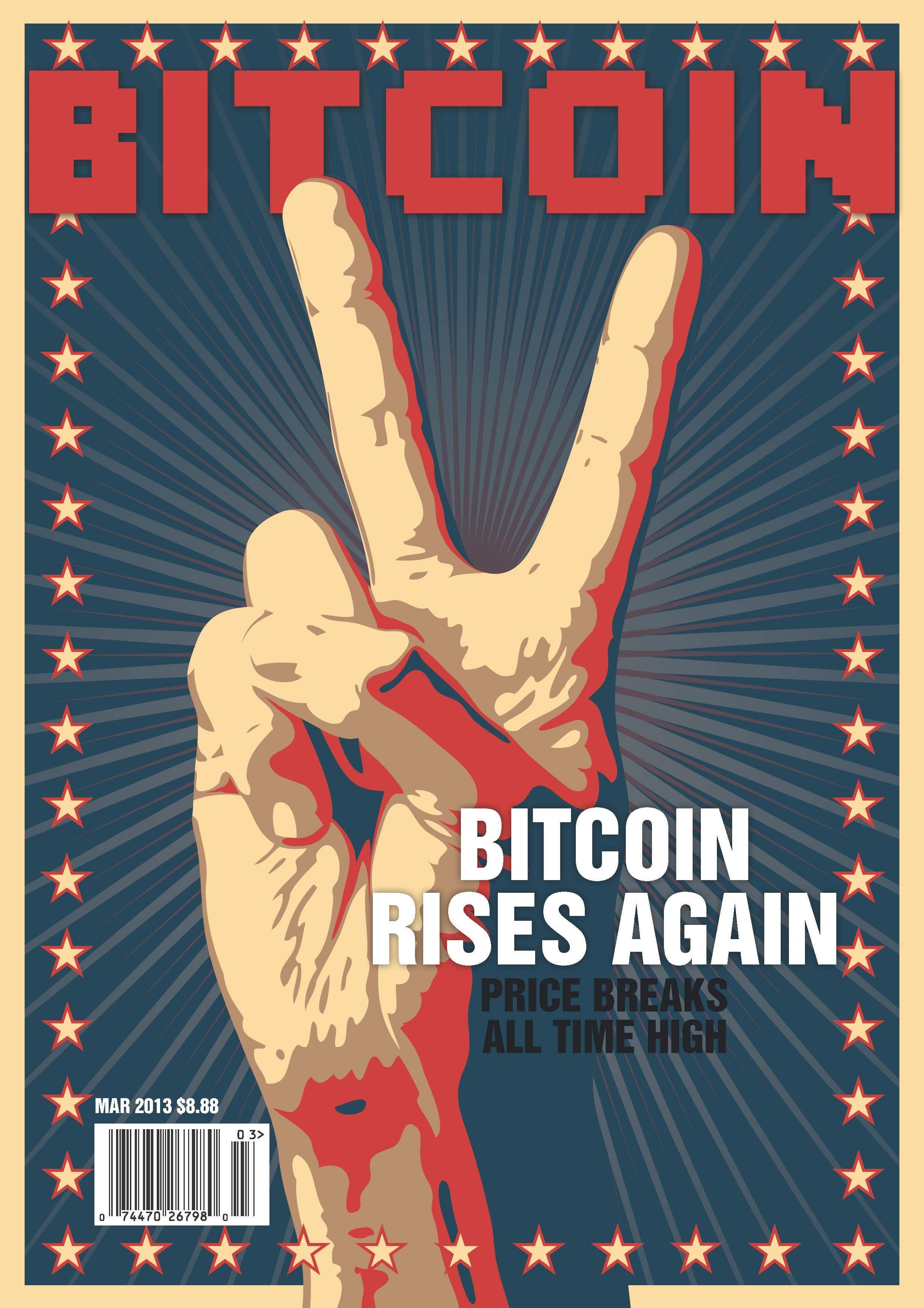 Palas Mall - Magazine - ATM Bitcoin