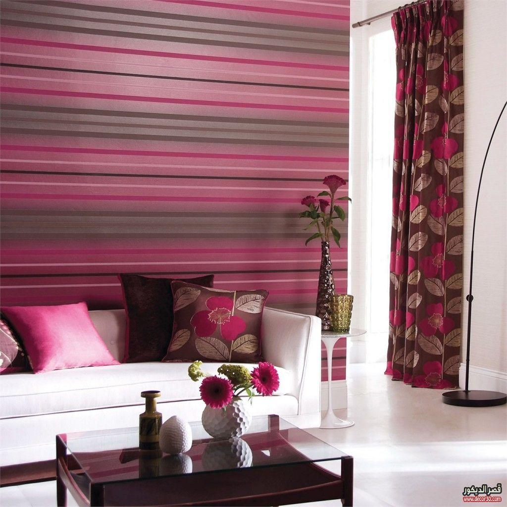 دهانات الوان حوائط ريسبشن مودرن كتالوج ٢٠١٨ قصر الديكور Colourful Living Room Colorful Living Room Design Living Room Colors