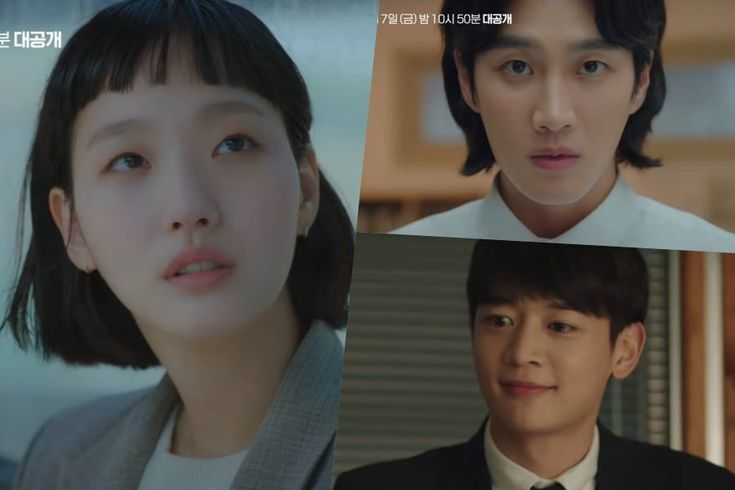 """Watch: Kim Go Eun Is Attracted To Both Ahn Bo Hyun And SHINee's Minho In """"Yumi's Cells"""" Teaser"""