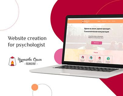 "Check out new work on my @Behance portfolio: ""Website creation for psychologist"" http://be.net/gallery/41609553/Website-creation-for-psychologist"