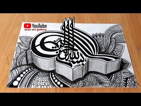 Cara Membuat Kaligrafi 3d Bismillah Youtube Doodle Cara Menggambar Seni Kaligrafi Arab