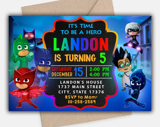 Pj Masks Invitation Birthday Party Invite Printable Download Digital