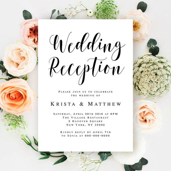 Wedding reception invitation printable Reception party invitation