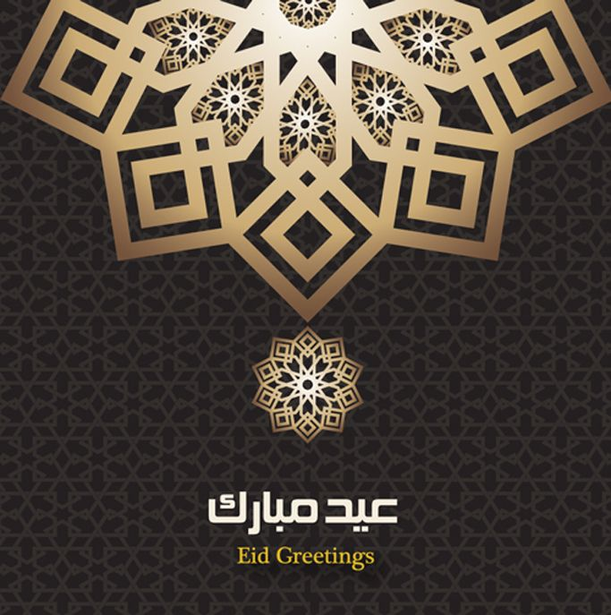 Eid mubarak corporate greeting card chic arabic design dark with eid mubarak corporate greeting card chic arabic design dark with gold shinny foil and blind reverse embossing finish httpgreetingcardsuaeeid1 m4hsunfo
