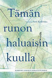 lataa / download TÄMÄN RUNON HALUAISIN KUULLA epub mobi fb2 pdf – E-kirjasto