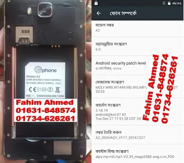 Gphone A2 Flash File ROM Stock Firmware For Solved Frp