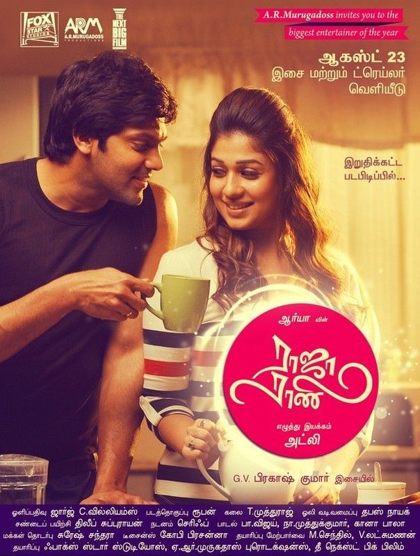 tamil raja rani full movie hd 1080p download 195golkes
