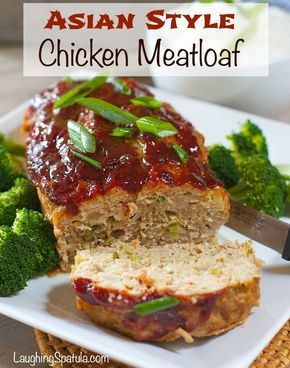Tired of the same old meatloaf?  Try this super easy kicked up recipe!