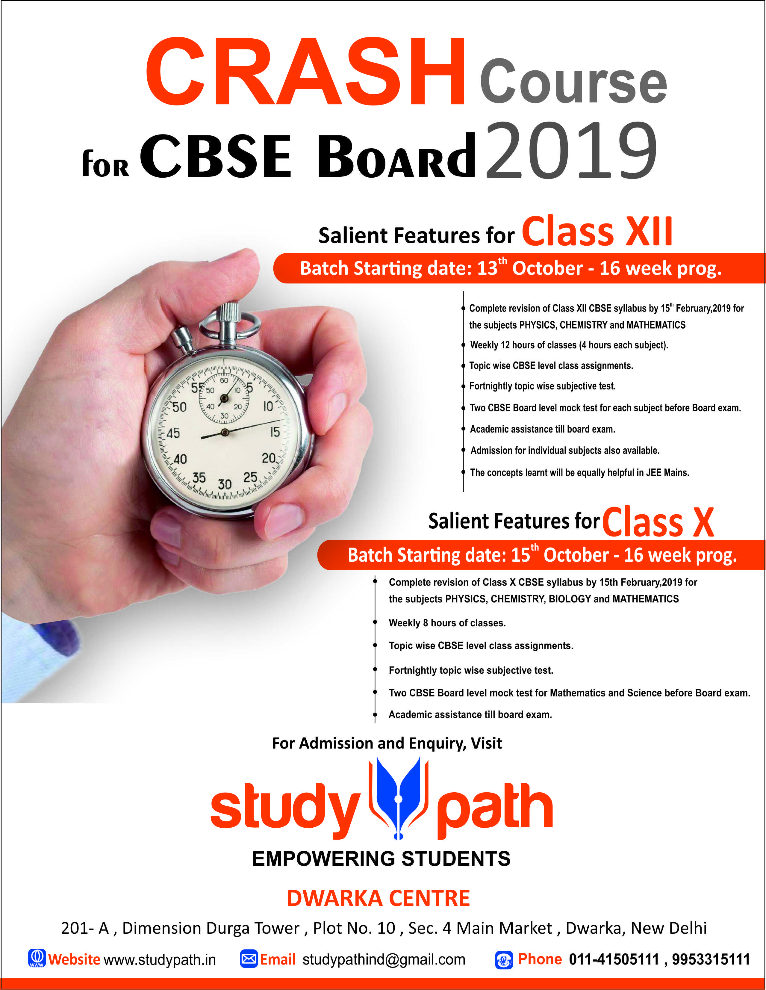 Study Path Is The League Of Highly Experienced Academicians With