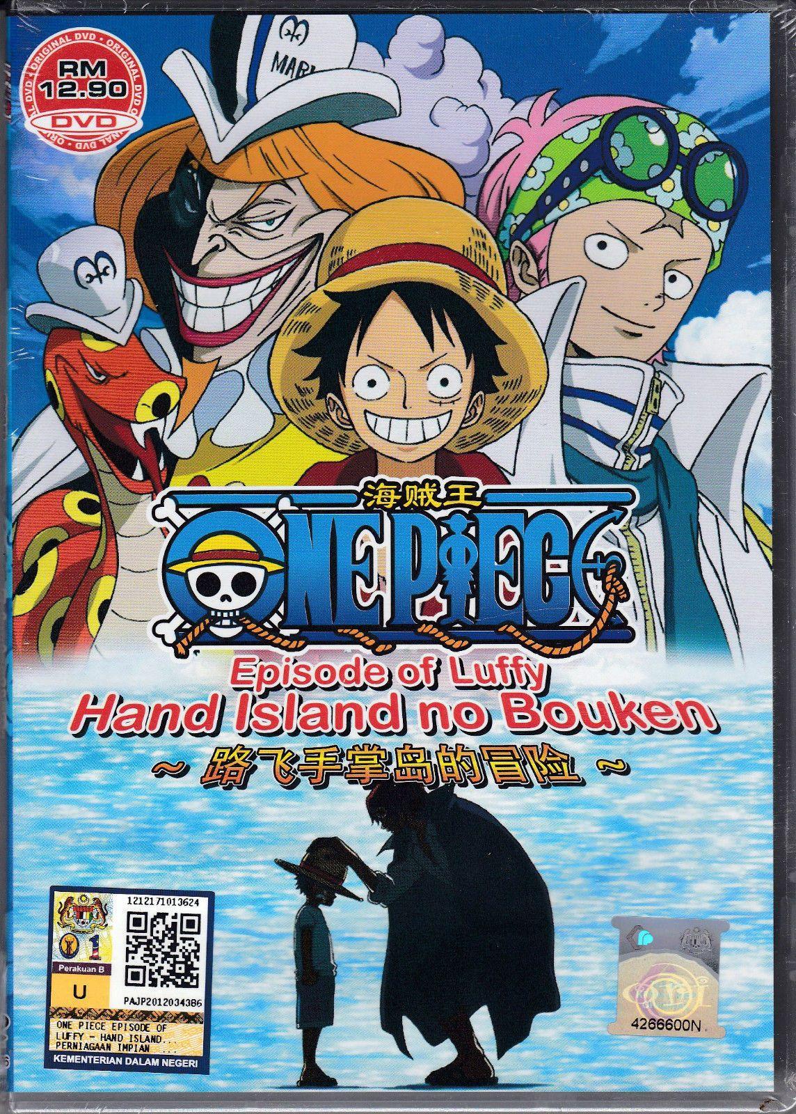 DVD ANIME FILM ONE PIECE Episode of Luffy Hand Island no ...