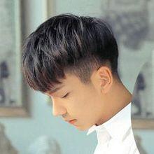 Hairstyle Ala Korea Pria - Malacca q